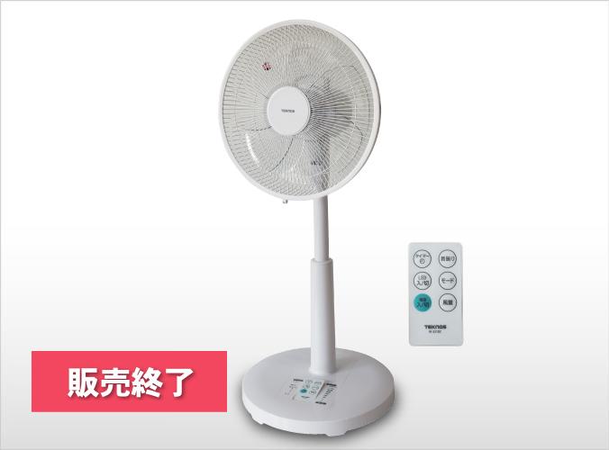 フルリモコンDCリビング扇風機 KI-321DC