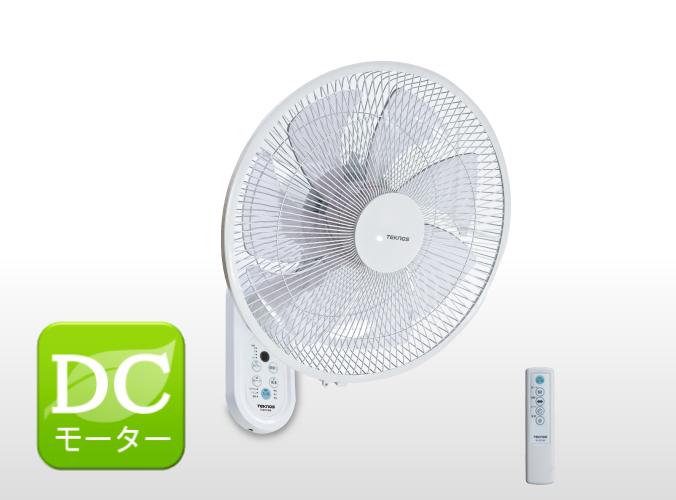 35cmDCモーター壁掛けフルリモコン扇風機 KI-DC366