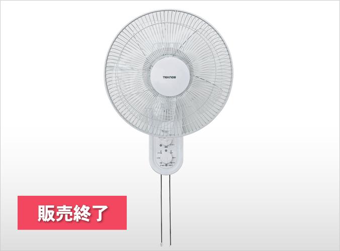 30cm壁掛けメカ扇風機 KI-W288
