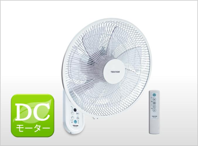 KI-DC367,壁掛け扇風機,dcモーター
