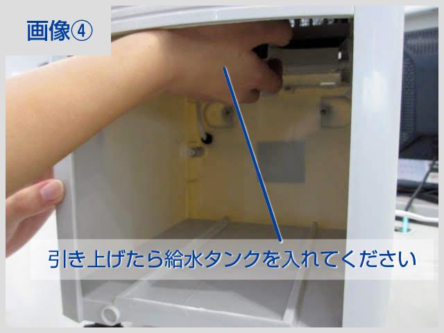 冷風扇,給水タンク,入らない