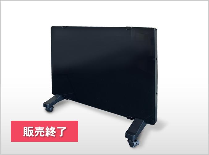 ガラスパネルヒーター 1000W GP-001(K)