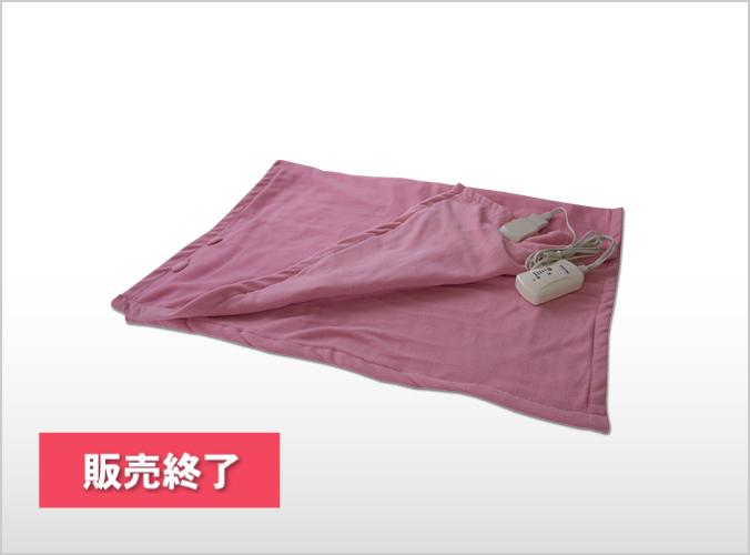 ひざ掛け毛布 HM-1290