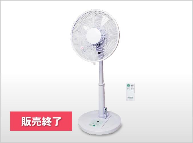 30cmリビングリモコン扇風機 KI-167R