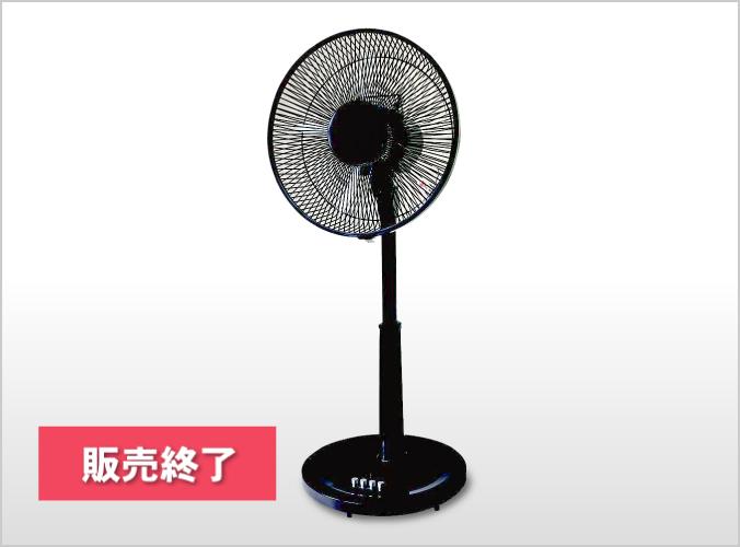 30cmリビングメカ扇風機 KI-1742(K)
