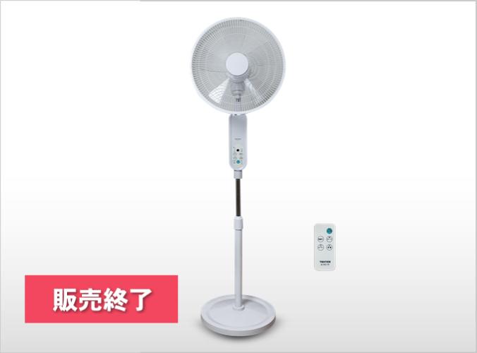 フルリモコン立体送風DCフロアー扇風機 KI-F811R
