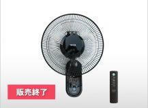 30cm壁掛けフルリモコン扇風機 KI-W301RK