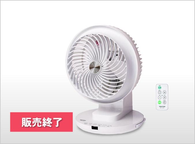 3Dフルリモコンサーキュレーター SAKI-350DC