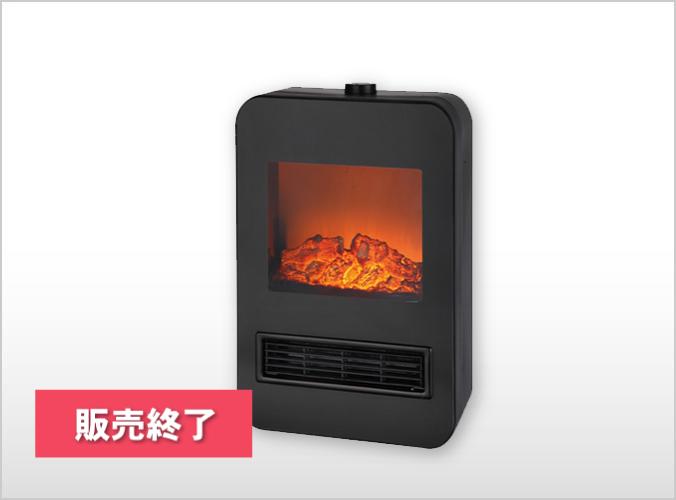 暖炉型セラミックファンヒーター 1200W TD-S1201(BK)