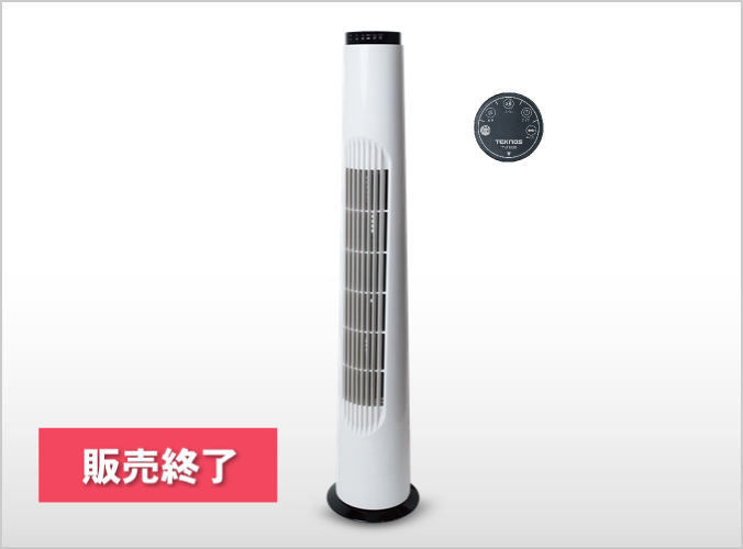 タワー扇風機 TF-8300R