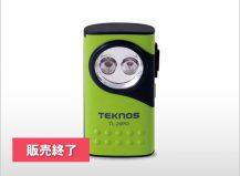 LEDポケットライト(LED×2) TL-20PO(G)