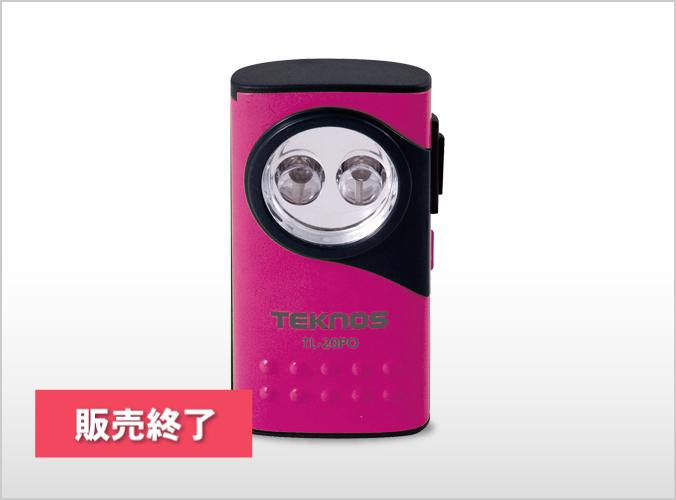 LEDポケットライト(LED×2) TL-20PO(P)