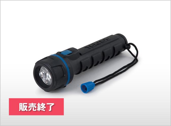 LEDラバーライトS TL-280RB