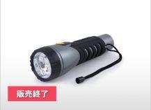 LEDハンドライトL(LED×4) TL-400