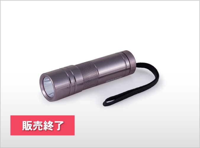 強力アルミニウムライト TL-317LN